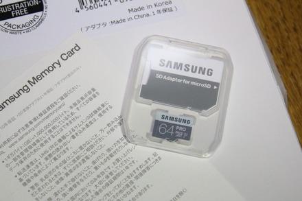 Samsung microSDXC 64GB PRO MB-MG64EA FFP 02