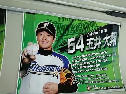 170505 vs日ハム 京成路線バス内の広告