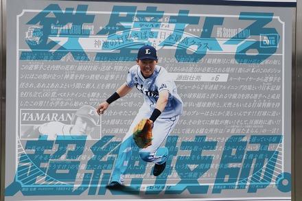 190421 メットライフドーム vsSB 源田壮亮 ポスター