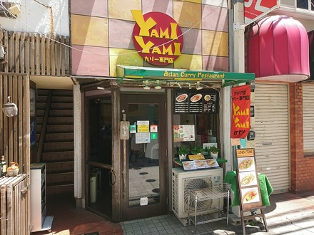 中野 YAMIYAMI 外観