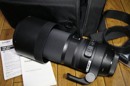 SIGMA 150-600mm DG OS HSM Contemporary 01