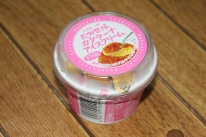 花畑牧場 カタラーナアイスクリーム1