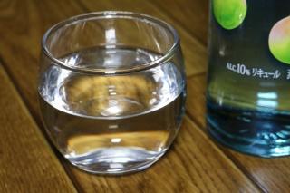 モラタメ サントリー 澄みわたる梅酒 02
