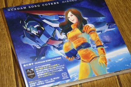 CD 森口博子 GUNDAM SONG COVERS 01