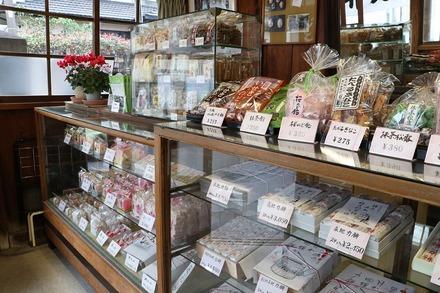 2003 鎌倉 力餅家 店内01