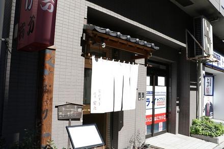 2003 浅草 宿六 外観