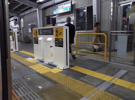東急 田園都市線 宮前平駅のホームドア