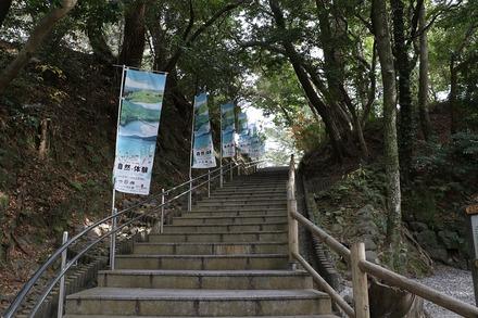 2012 愛媛高知 桂浜 01