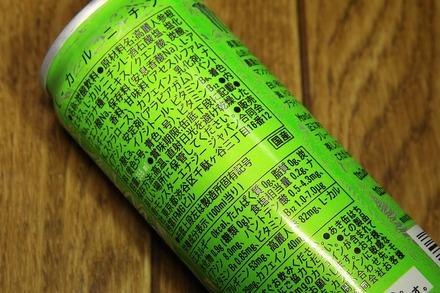 アサヒ飲料 モンスターエナジー ウルトラパラダイス02