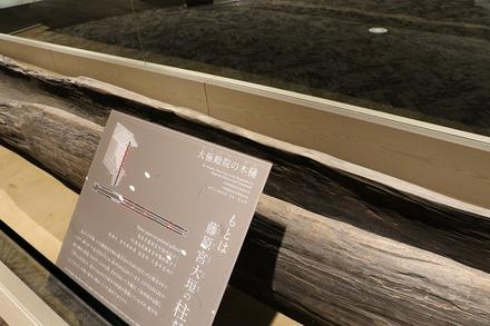 1910 奈良 朱雀門ひろば 平城宮いなざい館11