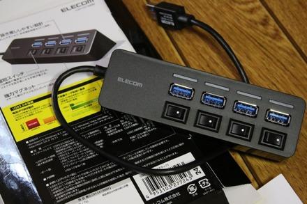 ELECOM USB30ハブ U3H-S418BBK 02