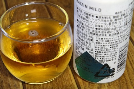 エナジードリンク 大正製薬 RAIZIN MILD 01