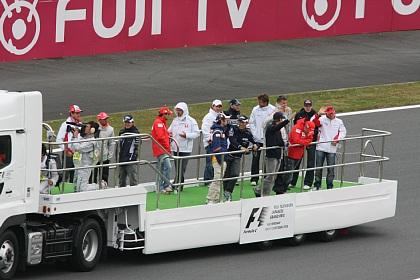 F1 富士 日本GP ドライバーズパレード