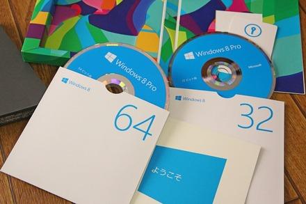 Windows8 03
