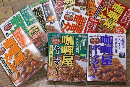 モラタメ ハウス食品 カリー屋シリーズ 10種セット 01