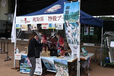 210824 メットライフドーム vs SB 高知県ブース