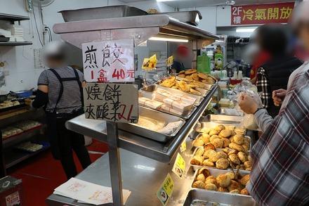 2002 台湾 高雄 果貿來來豆水 店内1