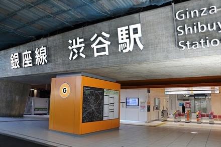 2003 銀座線渋谷駅 02