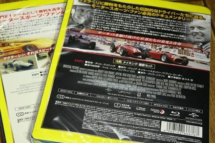 F1 Blu-ray フェラーリ 不滅の栄光 02