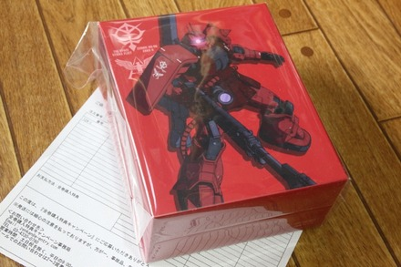 Blu-ray 機動戦士ガンダム THE ORIGIN 1〜4巻収納BOX01