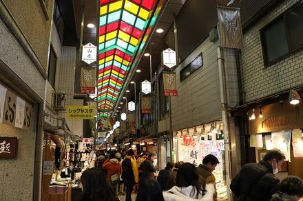 1802 京都 錦市場 01