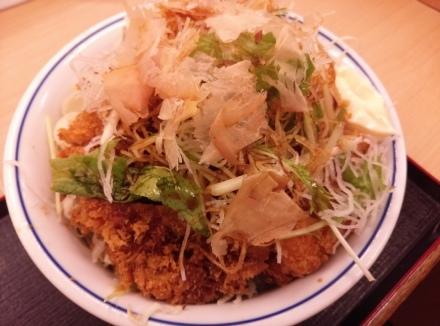 かつや しゃきしゃき野菜のチキンカツ丼02