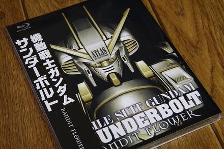 Blu-ray 機動戦士ガンダム サンダーボルト BANDIT FLOWER 01