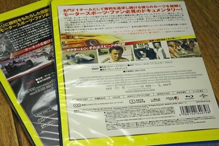 F1 Blu-ray  マクラーレン 〜F1に魅せられた男〜 02