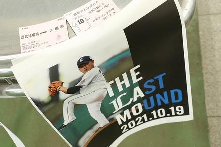 211019 メットライフドーム 松坂大輔 引退試合 06