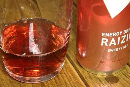 モラタメ 大正製薬 RAIZIN SWEETY RED 02