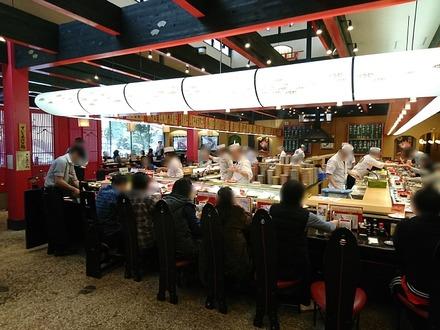 金沢まいもん寿司 たまプラーザ店 店内