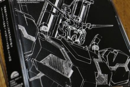 機動戦士ガンダムUC オリジナルサウンドトラック4 01