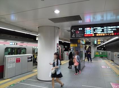 130517東横線渋谷駅