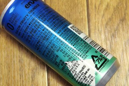 大正製薬 RAIZIN FRUITY THUNDER 02