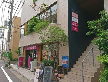 下北沢 westside cafe 外観