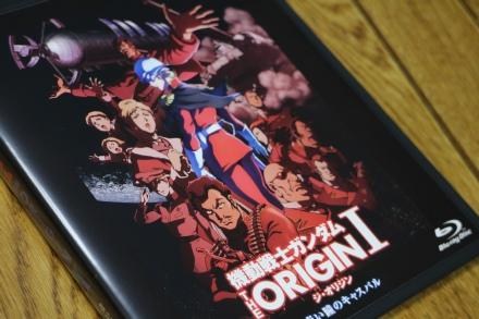 Blu-ray 機動戦士ガンダム THE ORIGIN 青い瞳のキャスバル 02