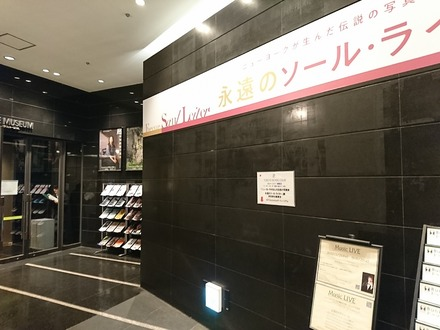 Bunkamura 永遠のソール・ライター展 02