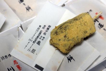 お土産 広島 亀屋 川通り餅 03