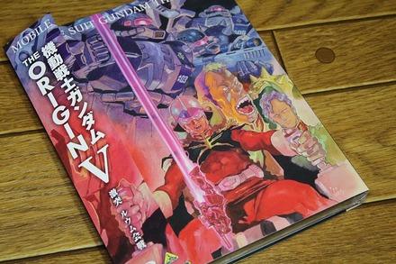 Blu-ray 機動戦士ガンダム THE ORIGIN V 激突 ルウム会戦 02