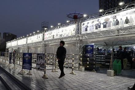 191113 東京ドーム プレミア12 グッズ売り場01