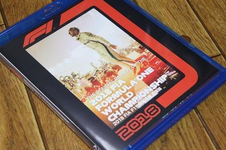 F1 Blu-ray 2018 FIA F1 世界選手権総集編 完全日本語版 01