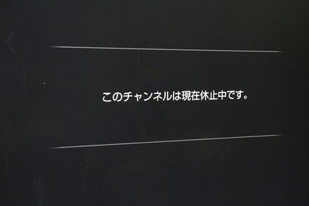 Sony Blu-ray BDZ-X95 地デジチューナー故障 03