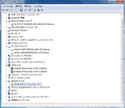 RX62改デバイスマネージャー