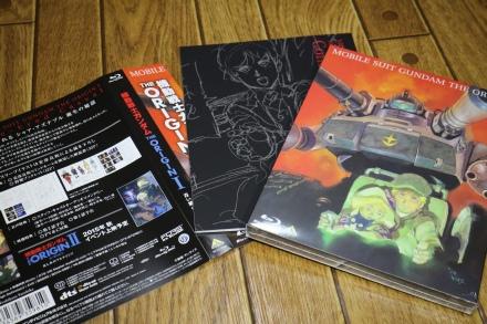 Blu-ray 機動戦士ガンダム THE ORIGIN 青い瞳のキャスバル 01
