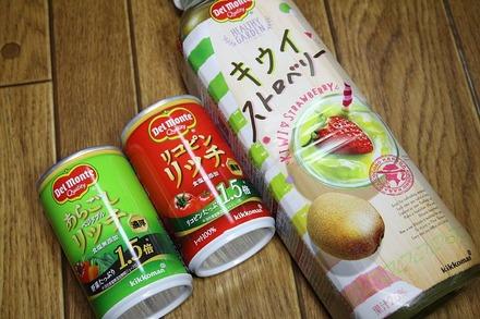 モラタメ キッコーマン飲料 デルモンテ 3種7本アソート 01
