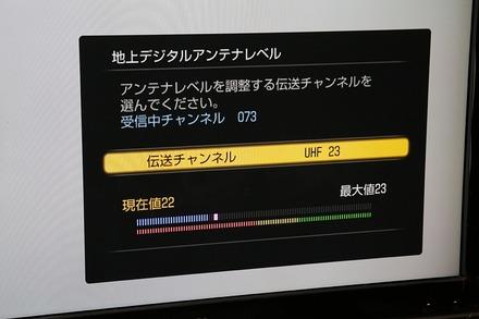 Sony Blu-ray BDZ-X95 地デジチューナー故障 01
