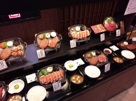 黒毛和牛 腰塚 新宿エルプラザ店 サンプル