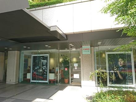 Canon サービスセンター新宿 02