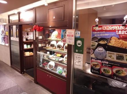 名古屋 キッチンなごや 01