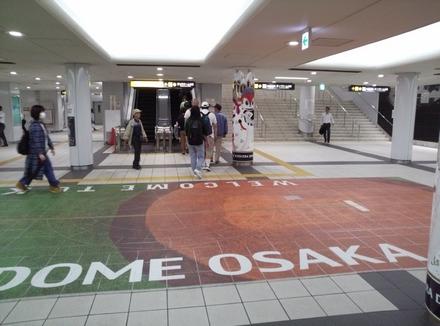 151001 vsオリックス ドーム前千代崎駅02